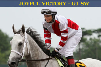 Cary Frommer - Joyful Victory